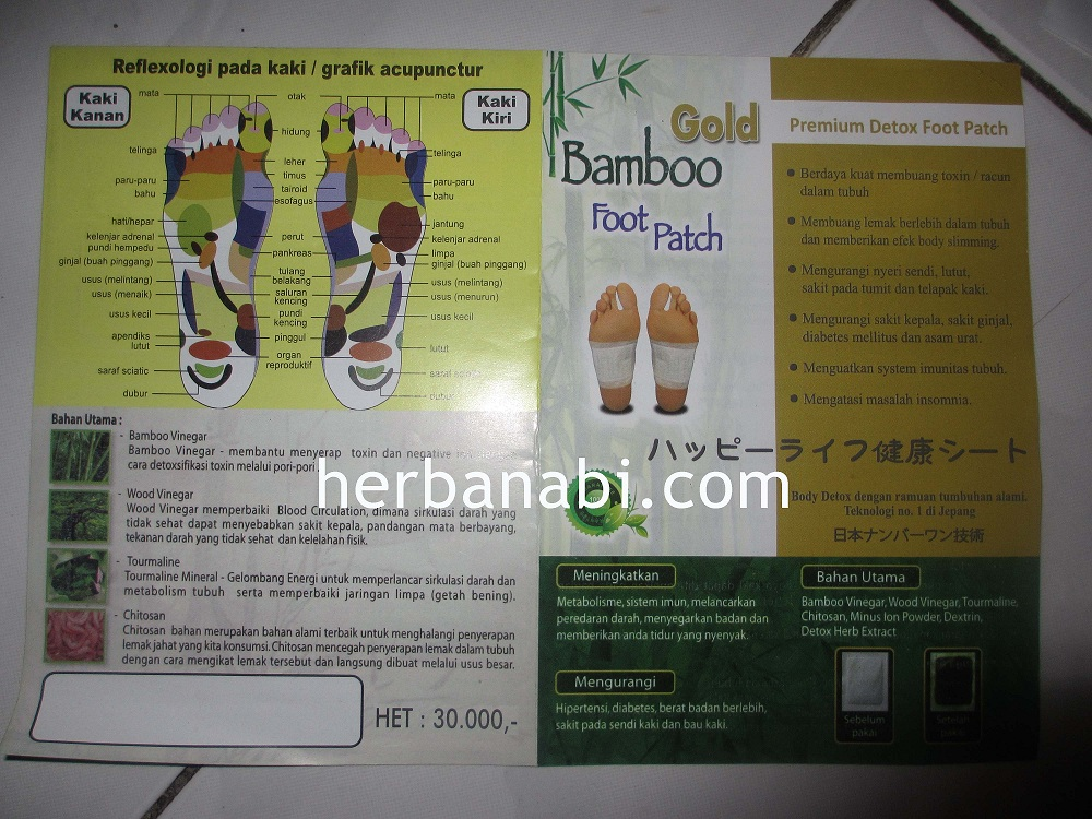 bamboo foot patch surabaya murah