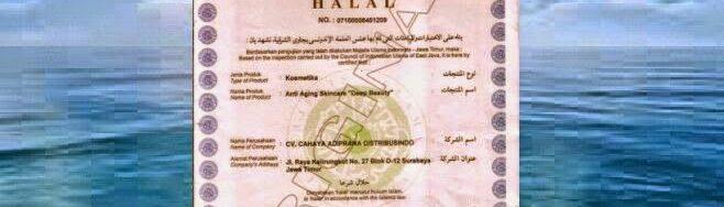 deep beauty halal mui