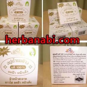 Jual sabun Beras Thailand K Brothers Murah