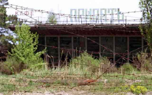 apa itu bencana chernobyl