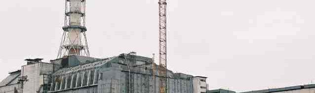 gedung pos pemeriksaan bencana nuklir chernobyl