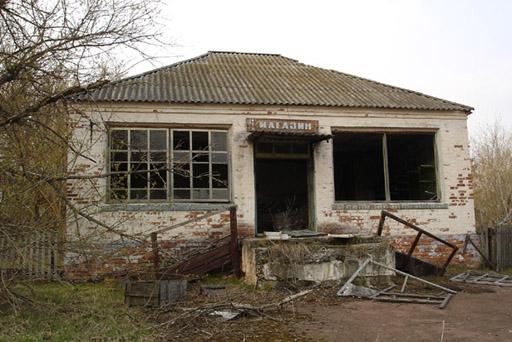 kesan bencana chernobyl