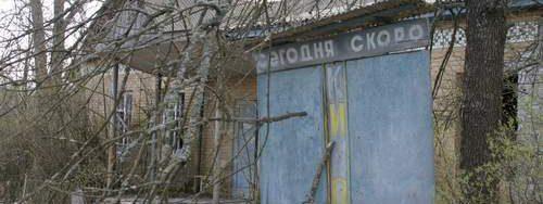makalah bencana chernobyl