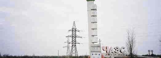 pusat reaktor nuklir chernobyl russia ukraina