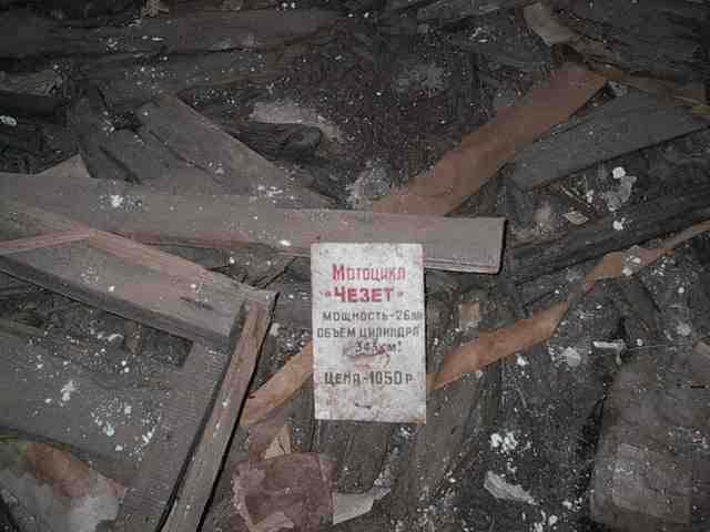 rumah hantu chernobyl