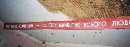 saksi sejarah chernobyl 1986