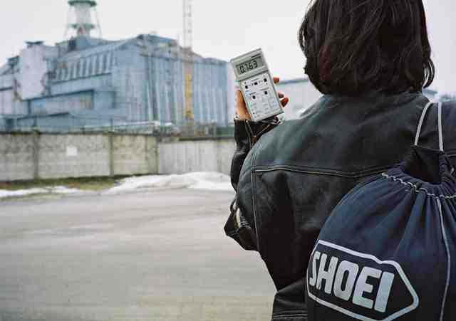 sarkofagus chernobyl