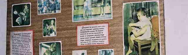 tragedi chernobyl kota hantu pripyat